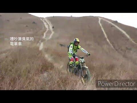 逢吉鄉>雞公嶺>粉錦公路 2020-1-19 步程:3.5小時