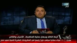 المصرى أفندى | تعليق خير على أزمة عيسى حياتو!