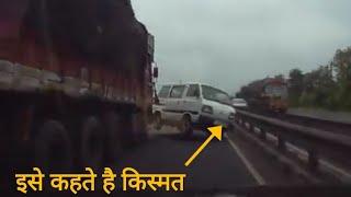 Live Accident Caught In Dash cam | Maruti Omni | Gujarat | Car School..