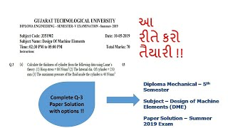 GTU II DME II PAPER SOLUTION I…