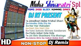 BOLBAM SPECYAL (roadshow block Humming dance mix) DJ RT PRESENT 2021