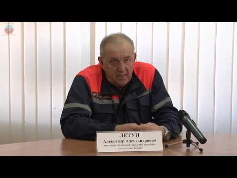 lgikvideo: о ликвидации заторов на реках Луганска