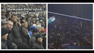 ХОККЕЙ С МЯЧОМ -Стадион