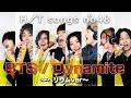 【THE FIRST TAKE】ヘリウムだけで BTS - Dynamite 歌ってみた♫ 【笑いすぎ注意】:w32:h24
