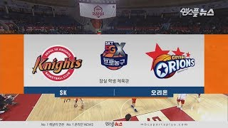 【HIGHLIGHTS】 Knights vs Orions | 20181125 | 2018-19 KBL