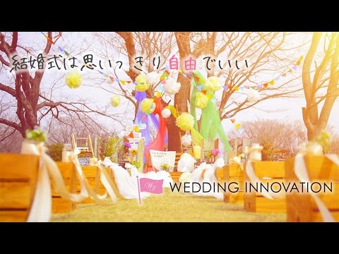 Wedding Innovation VP