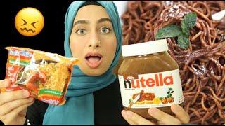 جربت خلطاتكم الغريبة بالأكل 😩 ! اندومي بالنوتيلا