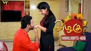 Azhagu - Tamil Serial | அழகு | Episode 406 Highlights | Sun TV Serials | Revathy | Vision Time
