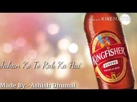 Bas Tera Sath Ho whatsapp status song