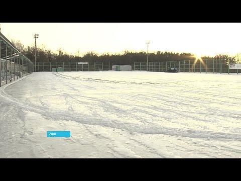 К выходным в Уфе откроются два больших ледовых катка
