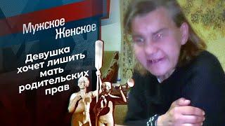 Пить или жить Мужское Женское Выпуск от 15 10 2020