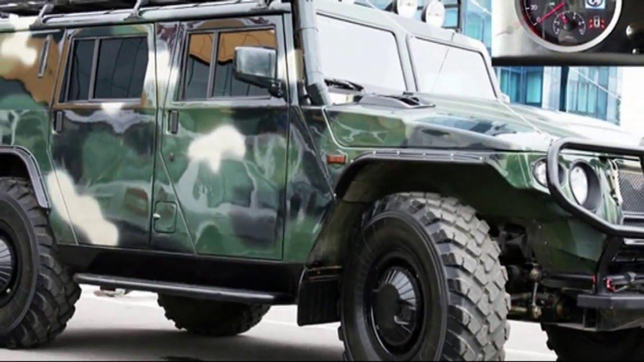 ГАЗ-2330 Тигр GAZ Tiger - YouTube