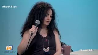 هذي الروح تشتاق إليك Basma Jabr بسمة جبر - نور شو Nour Show