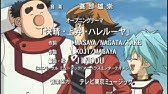 Yu-Gi-Oh! GX Japanese Opening Theme Season 1, Version 2 - Fine Weather Rising Hallelujah by Jindou