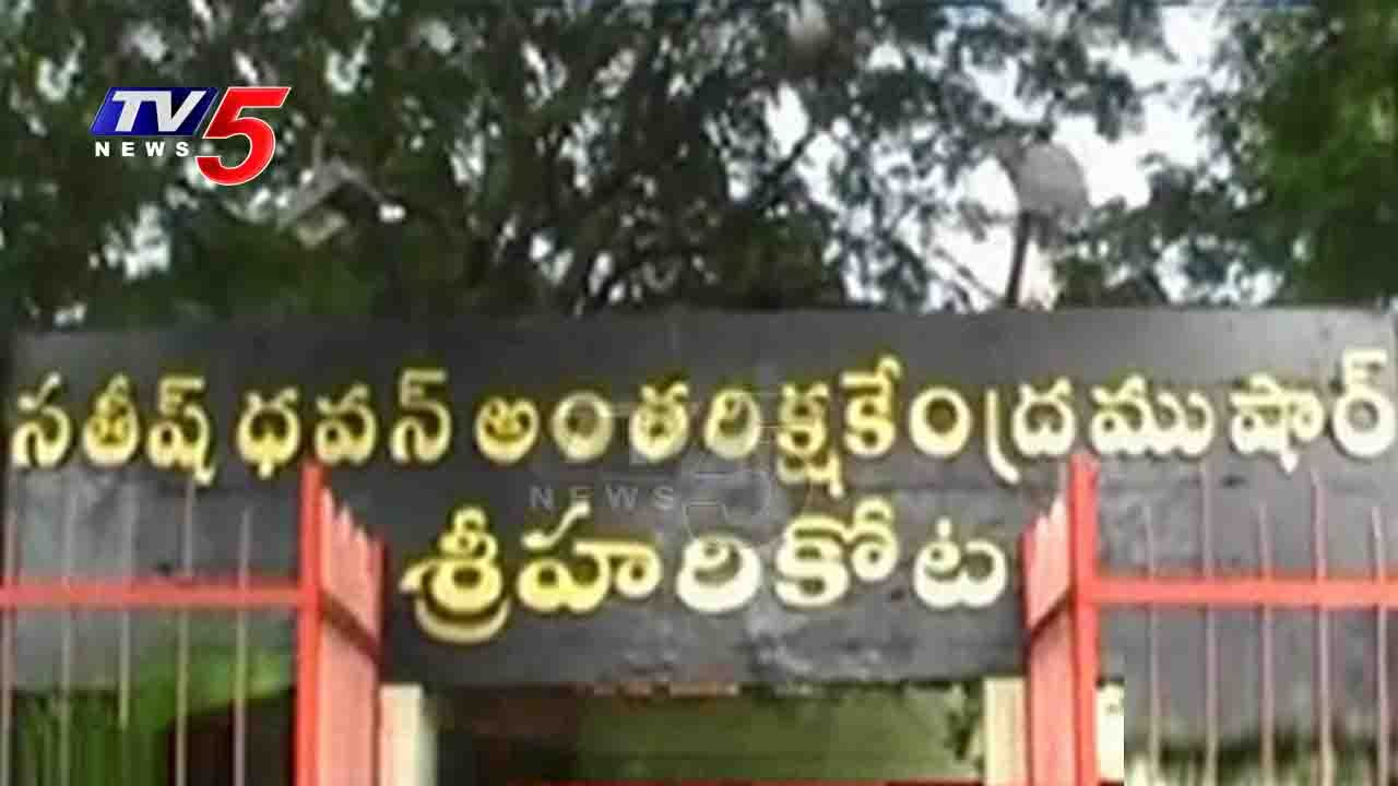 Nellore SHAR Employees Protest For Fair Salaries