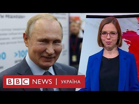 Чого Путін очікує від саміту в Парижі  - випуск новин 06.12.2019
