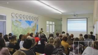 Межрегиональный семинар по адаптированным программам прошёл в нашей школе