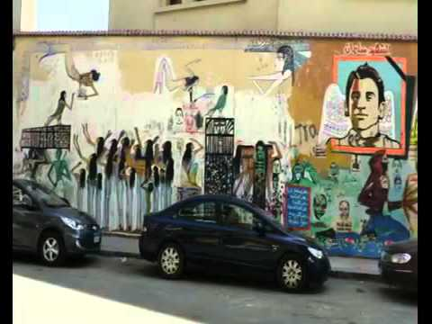 Political Street Art | Cairo