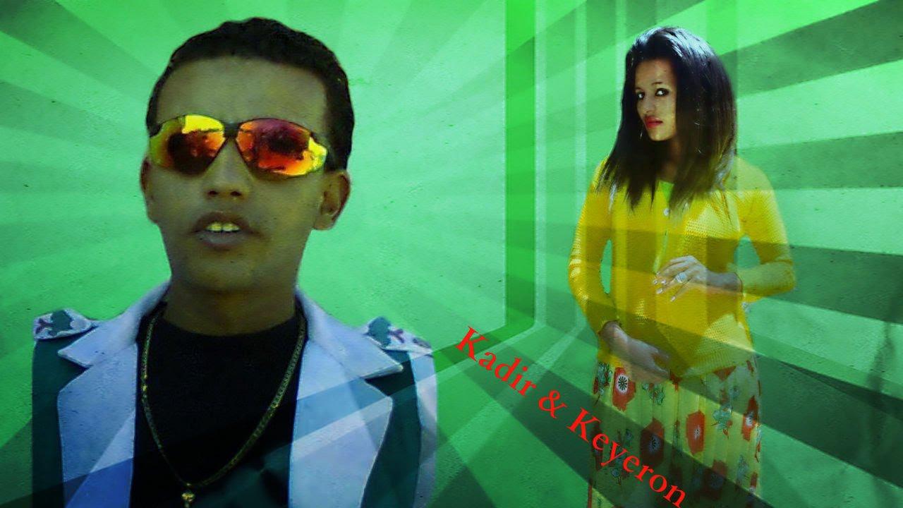 **NEW**Oromo/Oromia Music (2015) Kadir Martuu & Keyeroon Darajjee ~ Alaabaa  Jaalalaa