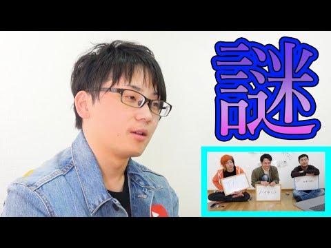 【難問】虫眼鏡を一番よく知るのは誰?第一回虫眼鏡王!