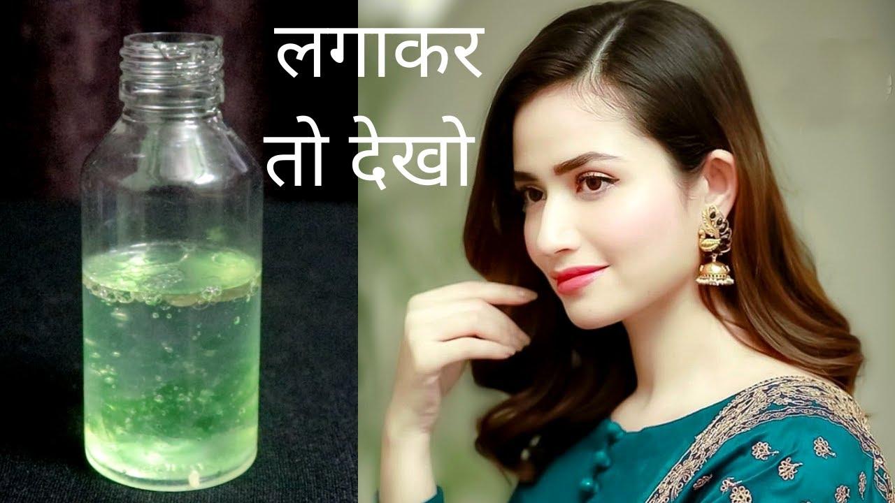 2 Minute Remedy| Water for Spotless/Glowing Skin| छोटे-छोटे दाने, पिंपल,पसीना/सनटैन अब कभी नही होगा|