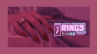 Ariana Grande – 7 Rings [中文歌词]