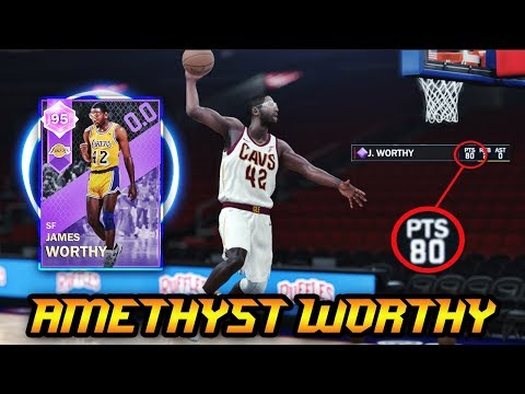 NBA 2K18 JAMES WORTHY IS THE BEST AMETHYST CARD IN THE GAME!! *80 POINTS* | NBA 2K18 MyTEAM GAMEPLAY