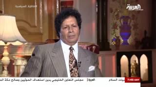 الخلاف بين القذافي ومبارك بعد غزو الكويت