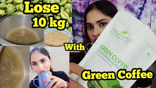 Lose 10 Kg In A Month Green Coffee For Weight Loss Lose Weight Naturally - Best For PCOD