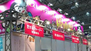 【潜入!】日本最大の食の祭典!スーパーマーケットトレードショーに来ています!