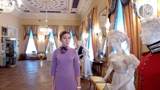 видео Музей А. Н. Скрябина