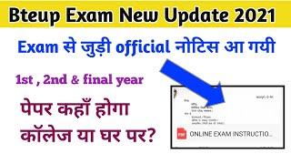 bteup exam update today bteup exam date news #bteup exam latest news today 2021 @Current Study