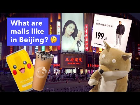 Shopping in China - Beijing Malls