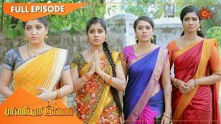 Pandavar Illam - Ep 578 & 579   Part - 2   16 Oct 2021   Sun TV Serial   Tamil Serial