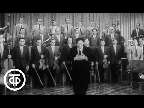 Запевали песню запевалы лечение наркомании анонимно саратов