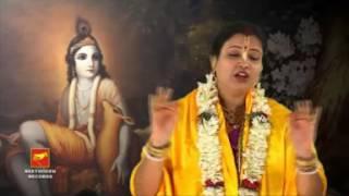 Bengali Devotional Song | Billwamangal O Chintamani | Somashree Roy | Beethoven Records | VIDEO SONG