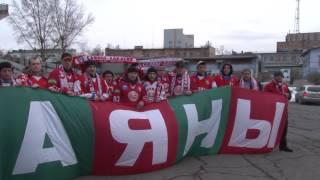 """Видеообращение болельщиков команды """"Саяны"""" (03.03.2014)"""