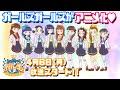 【公式】ガールズ戦士チャンネル - YouTube