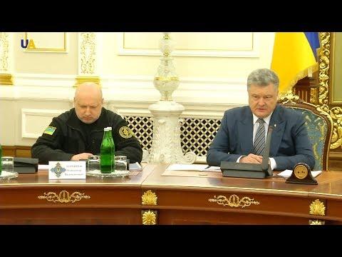 Поставок российского газа в марте не будет