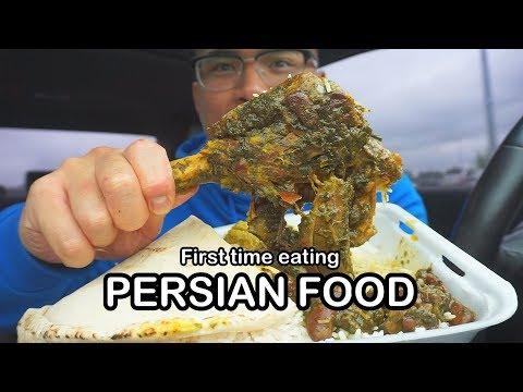 First time eating PERSIAN FOOD MUKBANG