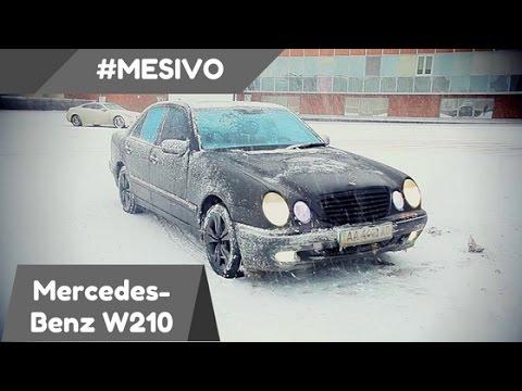 🚗 Mercedes-Benz W210. ТАК ЧТО ЖЕ ЛУЧШЕ?! #MESIVO Обзор Автомобиля и Тест Драйв. Мерседес W210