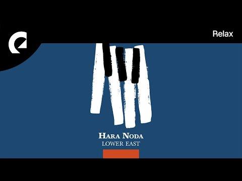Hara Noda - Spring Street