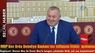 MHP'den Ordu Belediye Başkanı'nın istifasına ilişkin açıklama