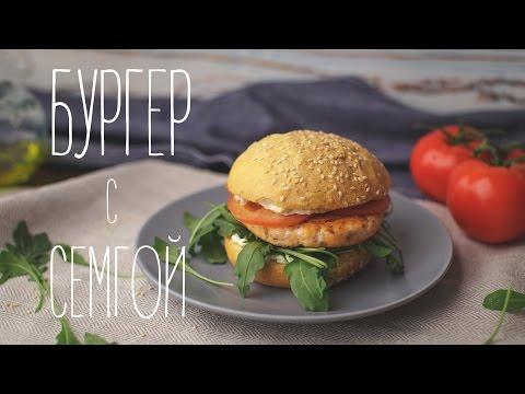 Гамбургер — Википедия