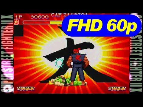 [FHD] 常時グェーぢMAX - スーパーストリートファイターII X [60p]