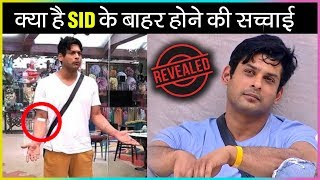 Siddharth Shukla Is Not Leaving Bigg Boss House Because Of TYPHOID Fake News | Bigg Boss 13