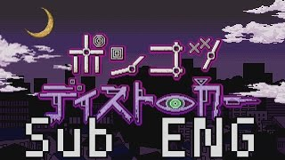 IA - Ponkotsu Distorker (Sub Eng / Ita + Romaji)