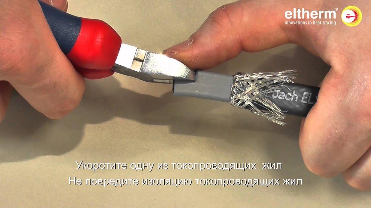 Концевая заделка саморегулирующегося нагревательного кабеля ELSR-N-BO
