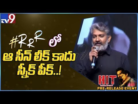 S S Rajamouli On RRR Leak @ HIT Pre Release Event  || Vishwak Sen, Nani, Anushka Shetty  - TV9