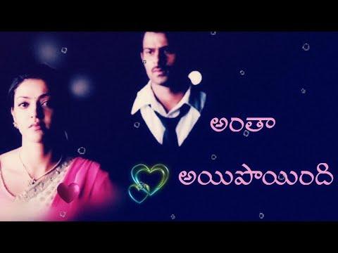Best Whatsapp Status Video Telugu | Hardest thing in Love
